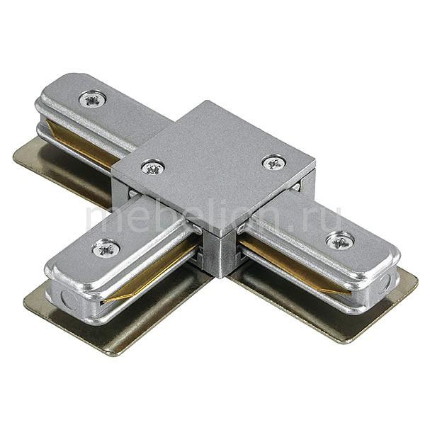 Купить Соединитель Barra 502139, Lightstar, Италия, серый, металл, полимер