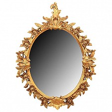 Зеркало настенное (82х103 см) Art 61-262