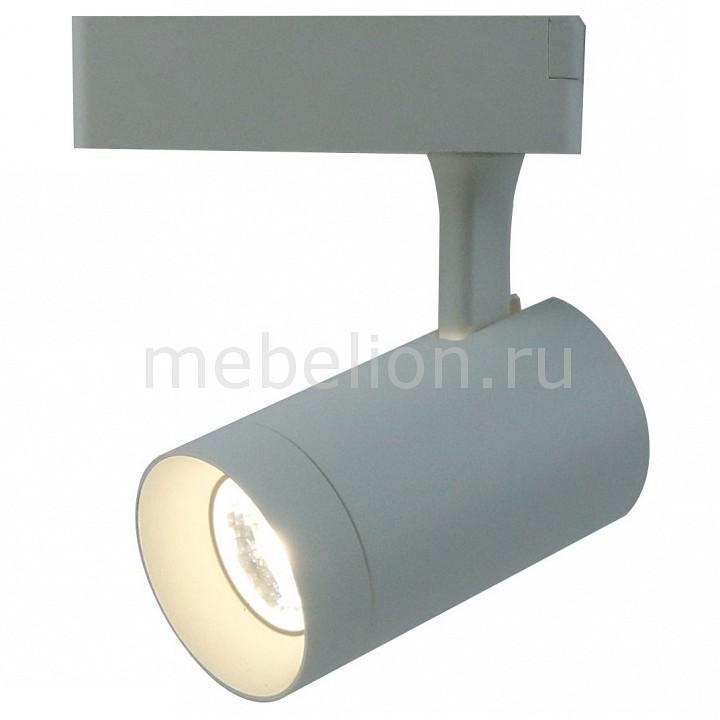 Светильник на штанге Arte Lamp A1710PL-1WH Track Lights A1710PL-1WH светильник на штанге arte lamp a1710pl 1wh track lights a1710pl 1wh