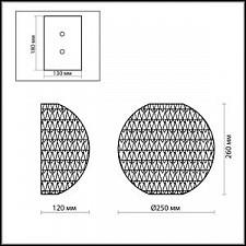 Бра Odeon Light 2492/1W Keni