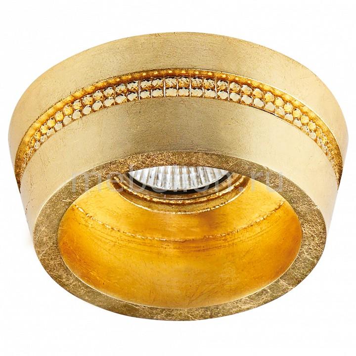 Встраиваемый светильник Lightstar 041032 Extra