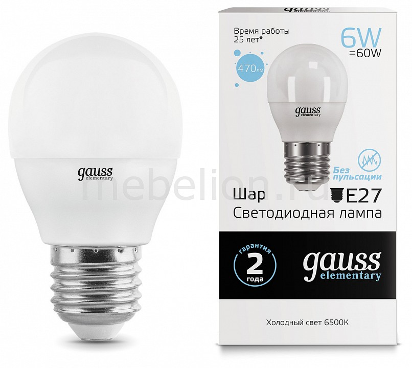 Лампа светодиодная Gauss 532 E27 180-240В 6Вт 6500K 53236