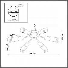 Потолочная люстра Odeon Light 2790/6C Metiko