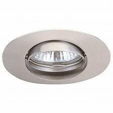 Комплект из 3 встраиваемых светильников Arte Lamp A2109PL-3SS Saturn