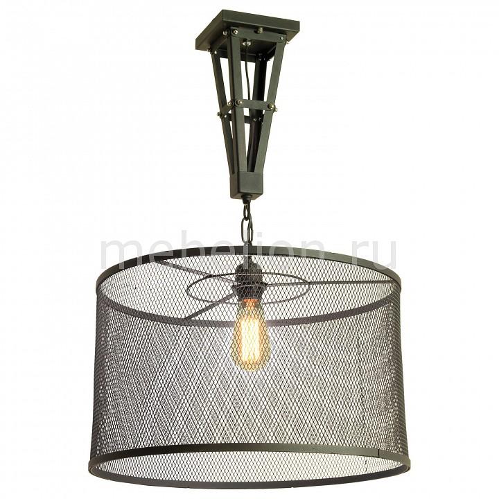 Светильник на штанге LSP-9885