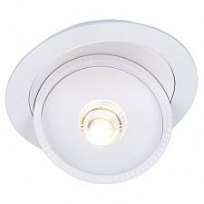 Встраиваемый светильник Arte Lamp A3015PL-1WH Studio
