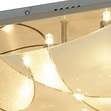 Накладной светильник Lussole LSQ-2502-08 Numana