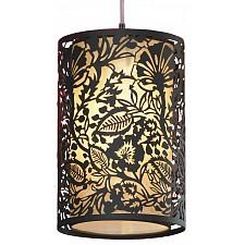 Подвесной светильник Vetere LSF-2386-01