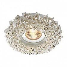 Встраиваемый светильник Farfor 369949