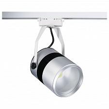 Светильник на штанге Uniel 8553 ULB