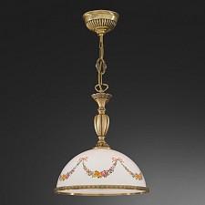 Подвесной светильник Reccagni Angelo L 8000/28 8000