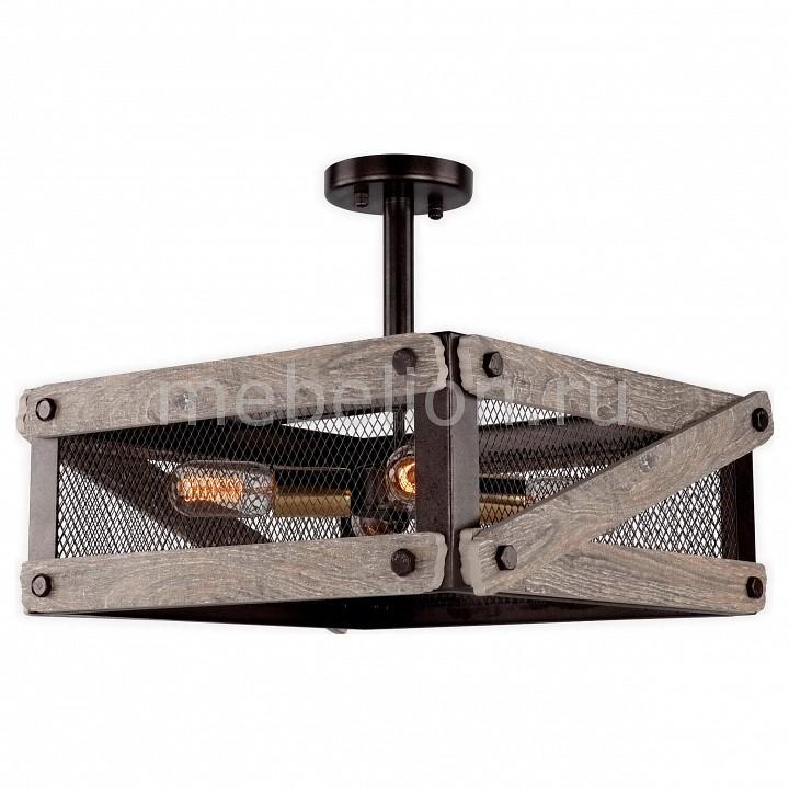 Светильник на штанге Lussole Империя LSP-9704 гэотар медиа 978 5 9704 3750 6
