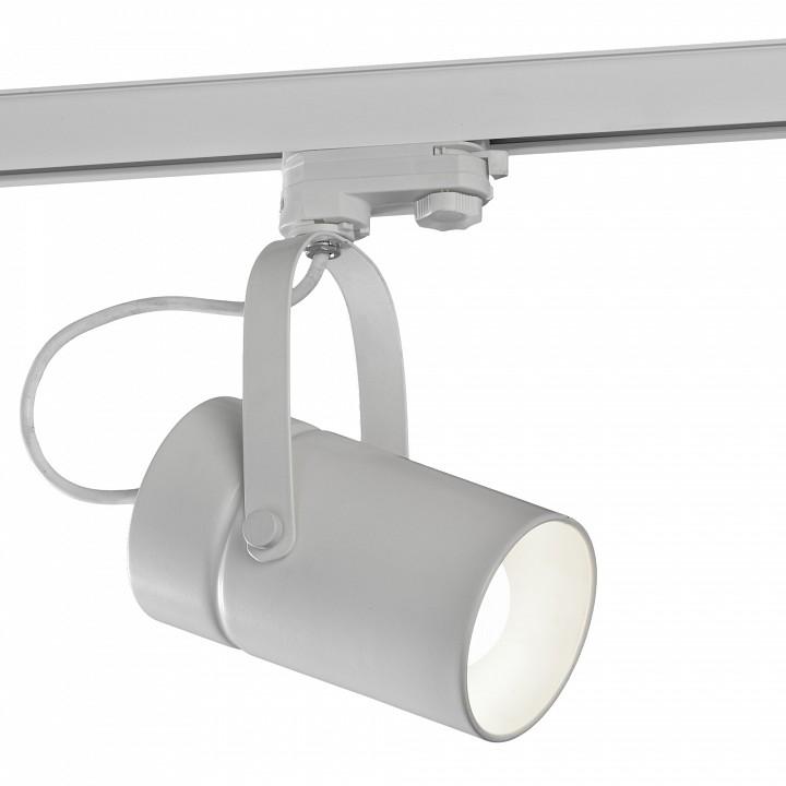 Светильник на штанге Mantra Aruba 6044 цена