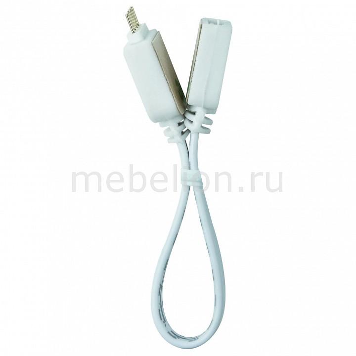 Соединитель лент гибкие Paulmann Flex 70215