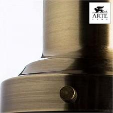 Подвесной светильник Arte Lamp A5530SP-1AB Fisherman