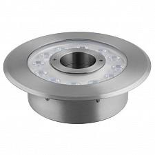 Встраиваемый светильник Feron LL-876 32041