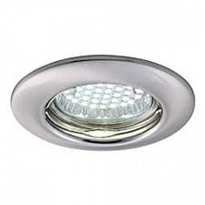 Встраиваемый светильник Arte Lamp A1203PL-1SS Praktisch