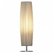 Настольная лампа декоративная Garlasco LSQ-1514-01
