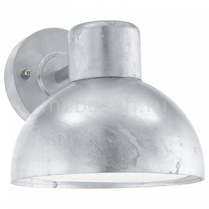 Купить Светильник на штанге Entrimo 96206, Eglo, Австрия