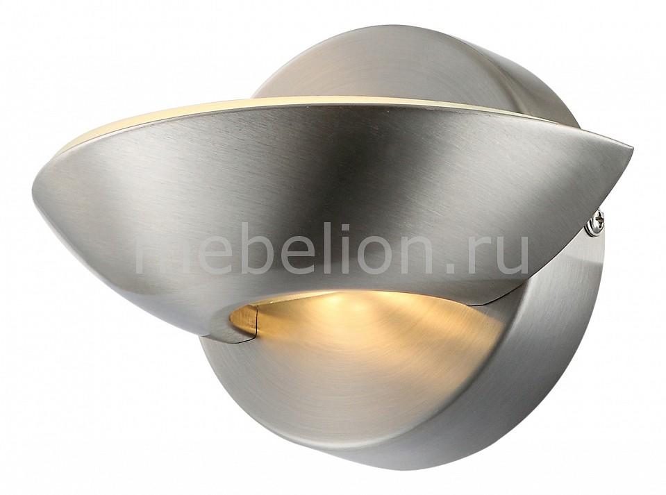 Накладной светильник Globo Sammy 76001 цены онлайн