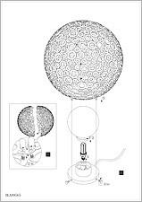 Наземный низкий светильник Eglo 89565 Ferroterra