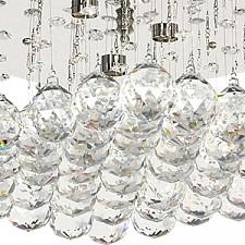 Накладной светильник Arti Lampadari Flusso H 1.4.40.616 N Flusso