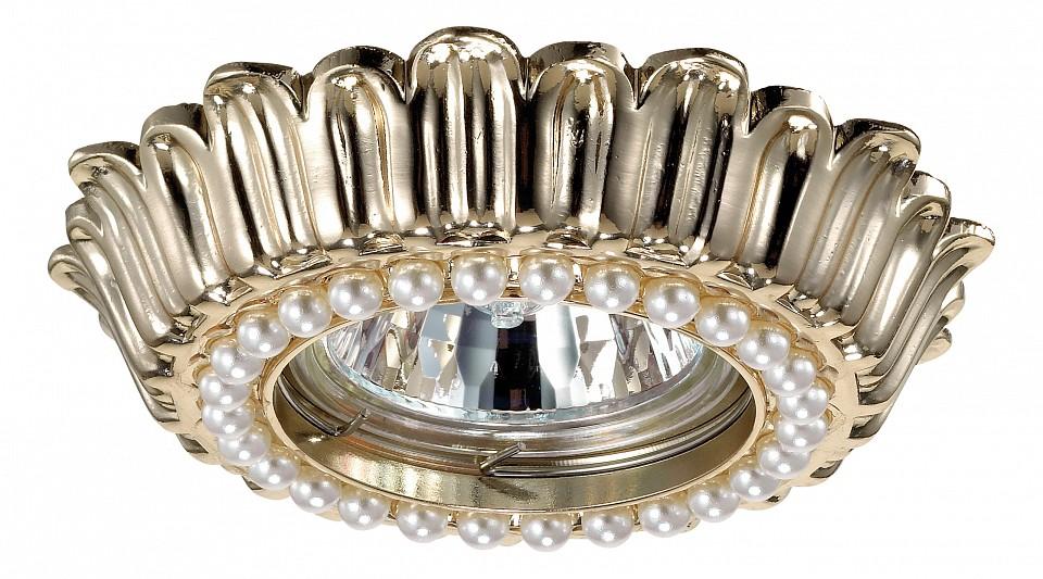 Встраиваемый светильник Novotech 370139 Pearl