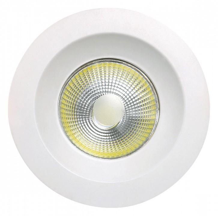 Купить Встраиваемый светильник Basico C0046, Mantra, Испания