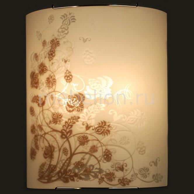 Купить Накладной светильник Флора CL922015, Citilux, Дания