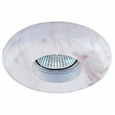 Встраиваемый светильник Marmara 002740