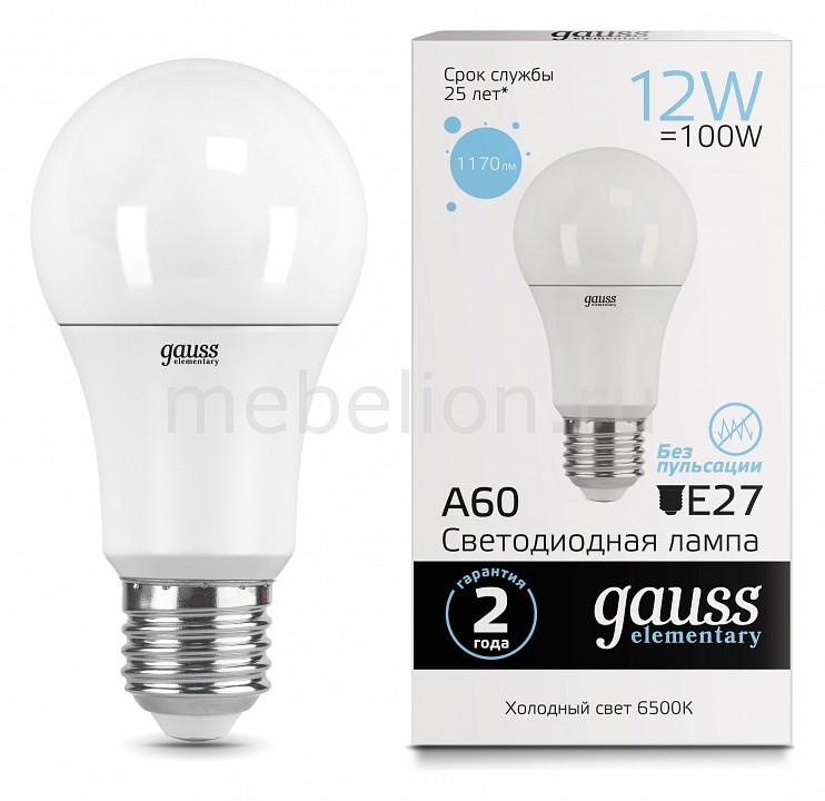 Лампа светодиодная Gauss 232 E27 180-240В 12Вт 6500K 23232