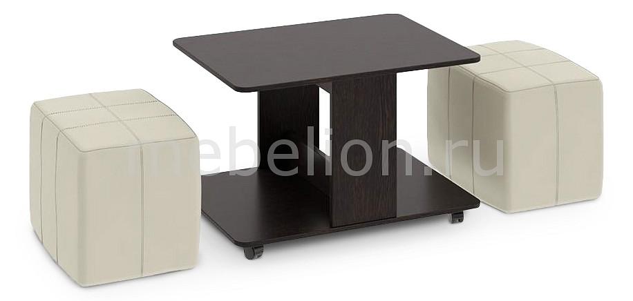 Стол журнальный Мебель Трия Капри журнальный столик с пуфиками трия капри венге цаво светлая иск кожа