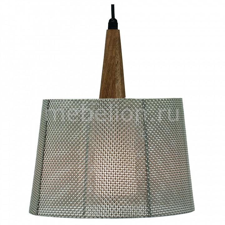 Подвесной светильник markslojd 103098 Faro