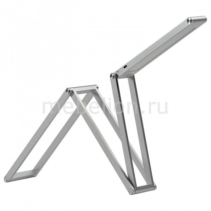 Настольная лампа офисная Lussole LGO LSP-0509 цена