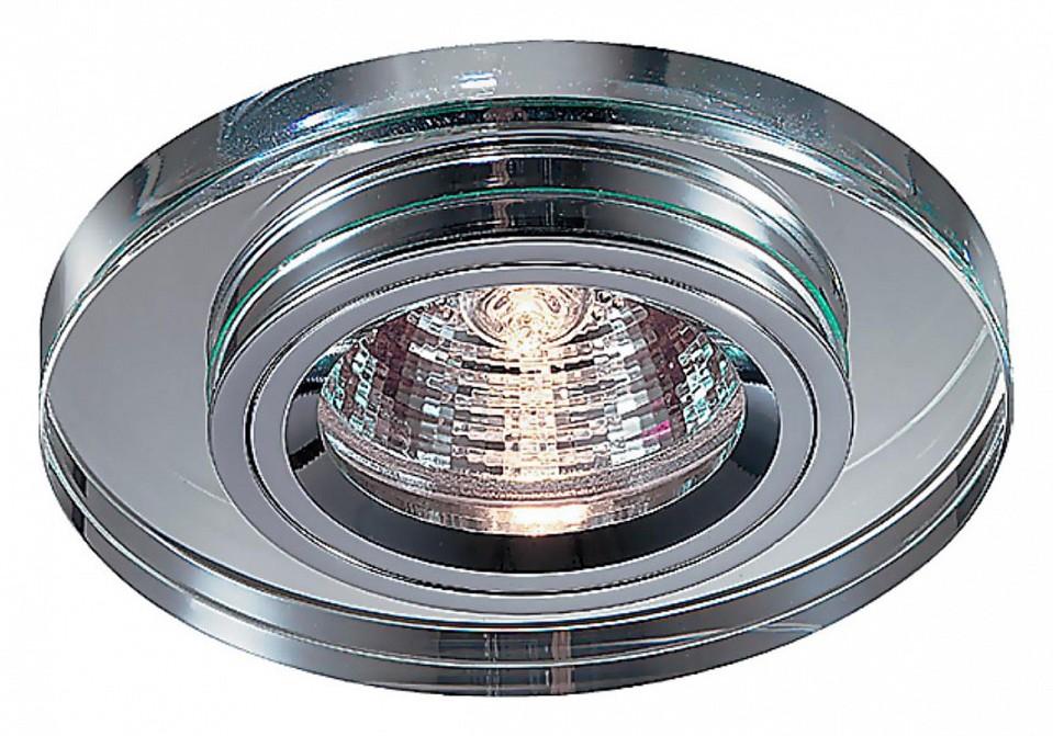 Встраиваемый светильник Novotech 369436 Mirror