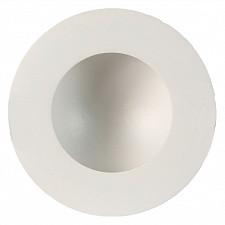 Встраиваемый светильник Cabrera C0041