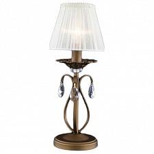 Настольная лампа Citilux CL411811 Марлен