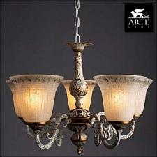 Люстра на штанге Arte Lamp A1032LM-5WG Delizia