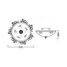 Накладной светильник Maytoni CL900-05-G Geometry 1