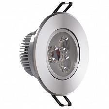 Встраиваемый светильник Круз 637012703