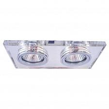 Встраиваемый светильник Arte Lamp A5956PL-2CC Cool Ice