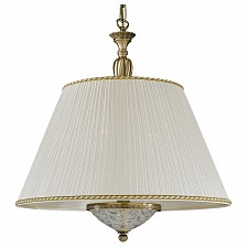 Подвесной светильник L 6402/50