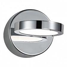 Накладной светильник ST-Luce SL588.501.01 Colo