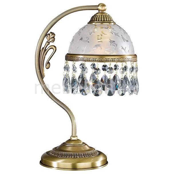 Настольная лампа Reccagni Angelo P 6200 P 6200