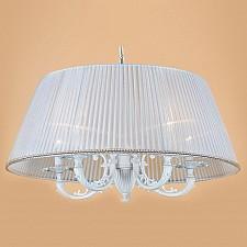 Подвесной светильник Канон CL412252
