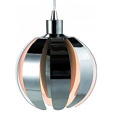 Подвесной светильник Ios 174423
