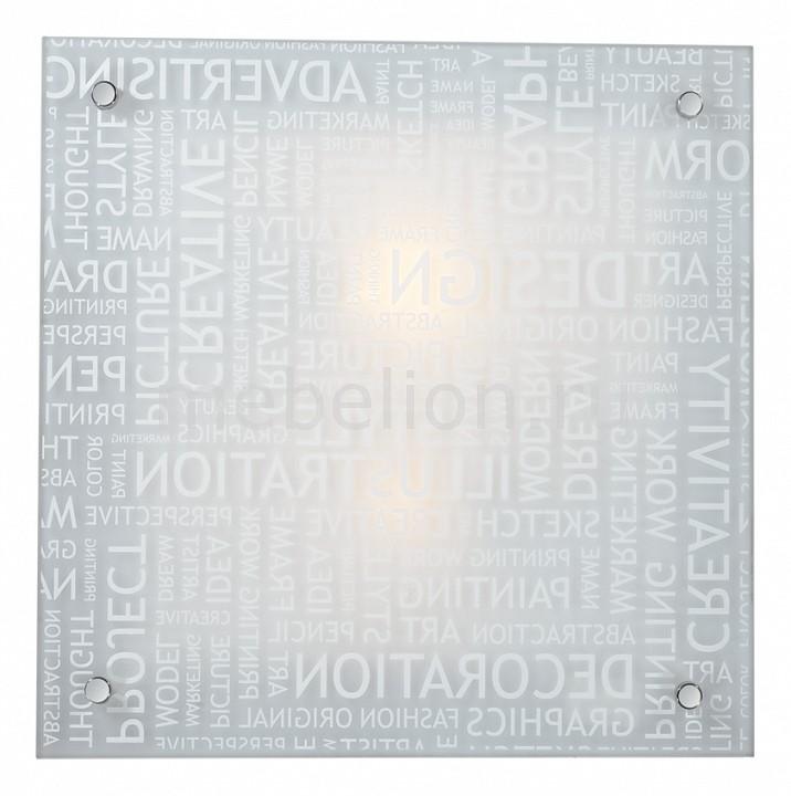 все цены на Накладной светильник Sonex Grafika 2257 онлайн