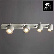 Спот Arte Lamp A4004PL-4WH Atlantis