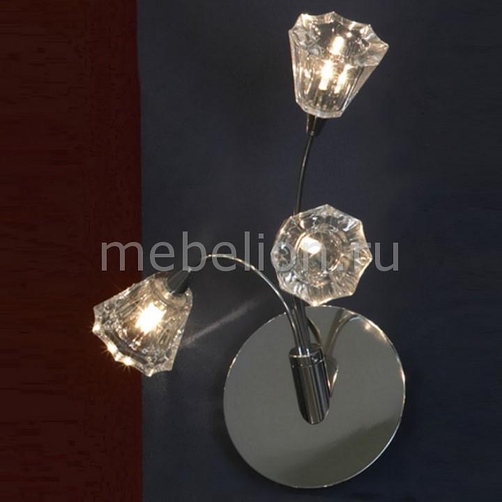 Купить Бра Caserta LSC-3001-03, Lussole, Италия