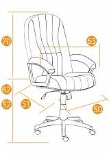 Кресло компьютерное СН888